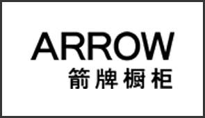 """箭牌橱柜是继""""ARROW箭牌""""高品质卫浴、瓷砖后的又一力作"""